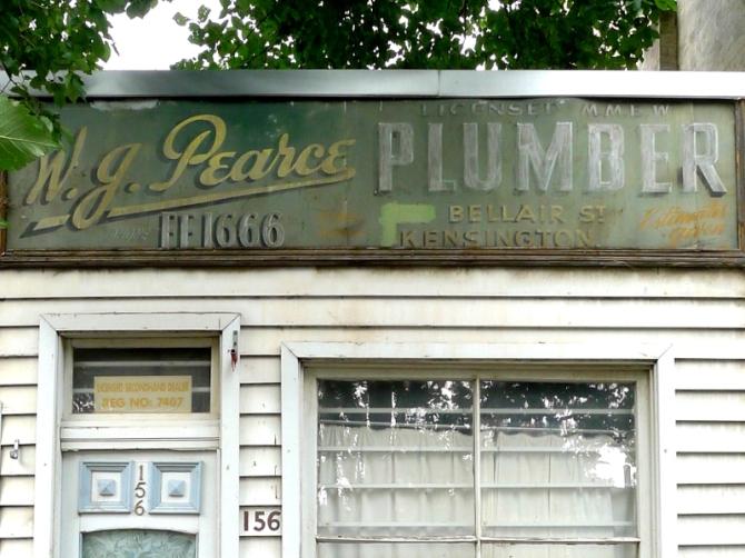 plumber2_s
