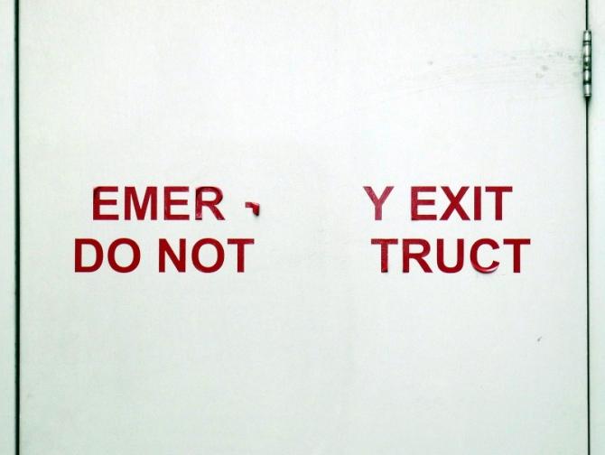 emerexit_s