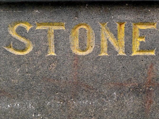 stone1_s
